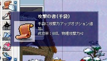 20060317225009.jpg