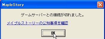 20060329182205.jpg