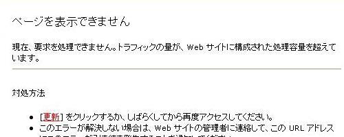20060329182213.jpg