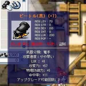 20060411195854.jpg