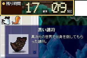 20060411195949.jpg