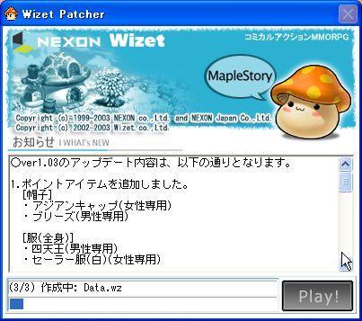 20060412212749.jpg