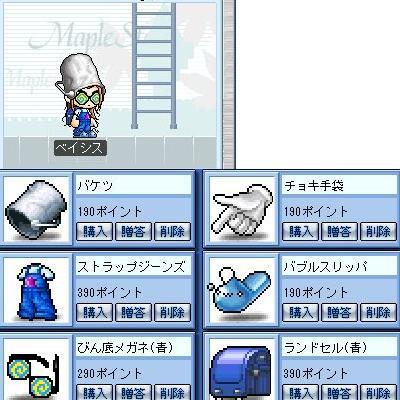 20060422190201.jpg