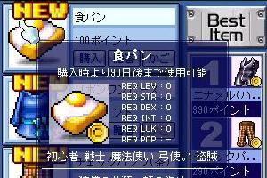 20060427210001.jpg