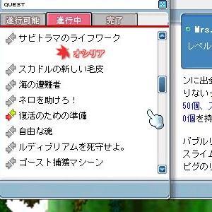 20060611204859.jpg