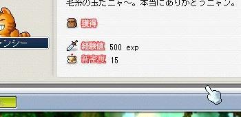 20060622195045.jpg
