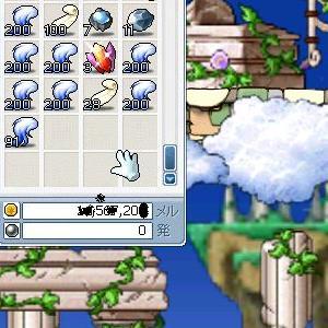20060703205903.jpg