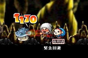 20060807195742.jpg