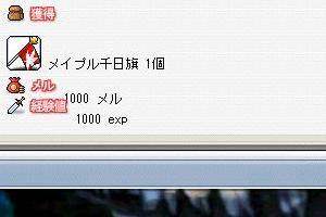 20060810203158.jpg