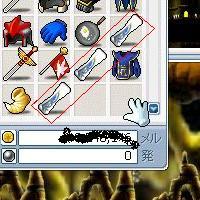 20060810203215.jpg