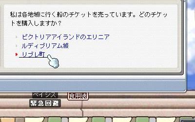 20061006210112.jpg