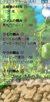 20061230183740.jpg