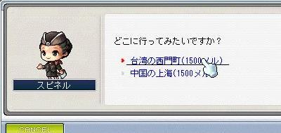 20070128192243.jpg
