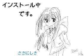 050315_01.jpg