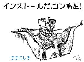 050317_01.jpg