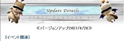 050411_01.jpg