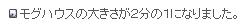 050411_02.jpg