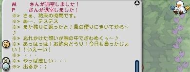 050416_05.jpg