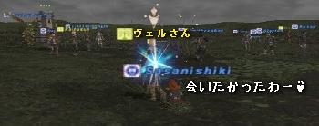 050425_001_12.jpg
