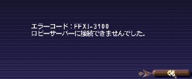 050427_01.jpg