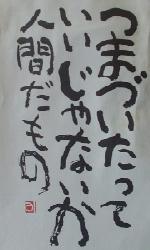 050427_06.jpg