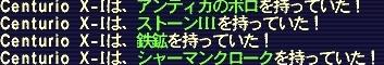 20050129025609.jpg