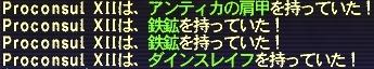 20050129025638.jpg
