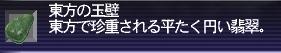20050208014414.jpg