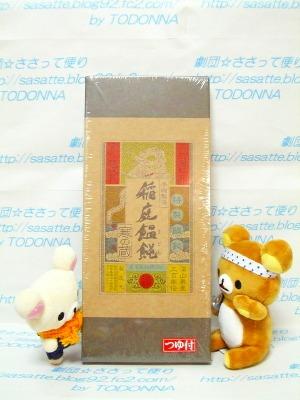 CIMG2980-s.jpg