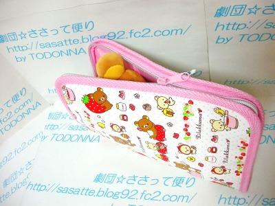 DSCN4980-s1.jpg