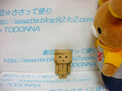 DSCN5035-s.jpg
