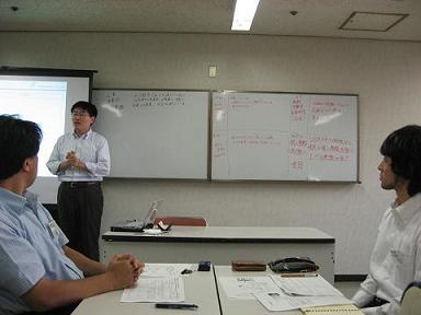 木島氏講義