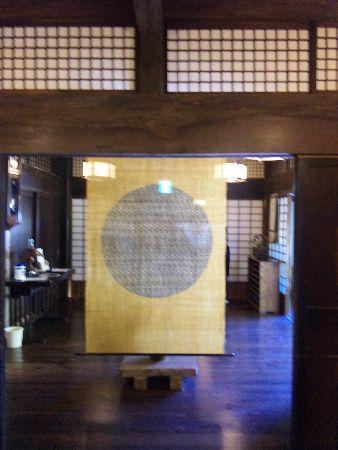 20090921nanasawa7.jpg