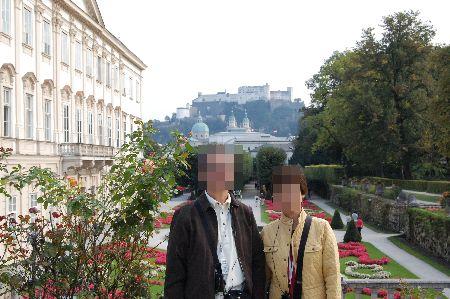 20091016salzburg.jpg