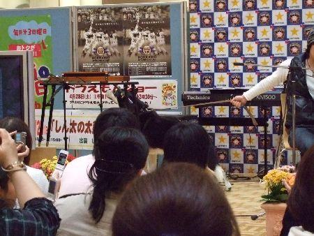 20091017fujimaru3.jpg
