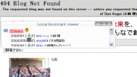 Social Bookmark Viewer Ver3.0