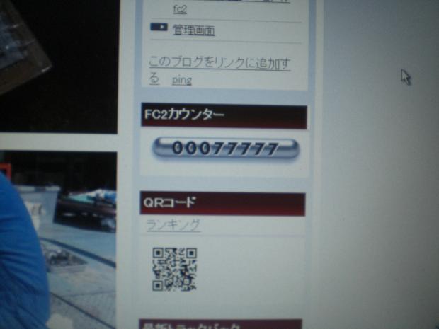 CIMG0001_convert_20090807125825.jpg
