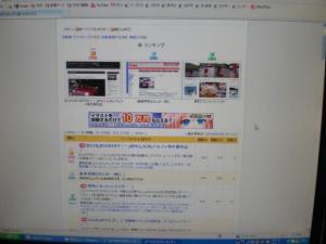 CIMG0225_convert_20100101195051.jpg