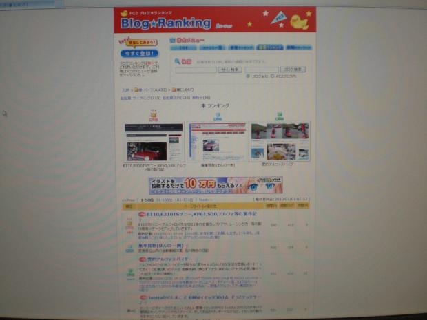 CIMG0230_convert_20100101195108.jpg