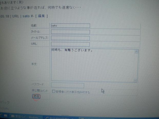CIMG1805_convert_20090519140041.jpg