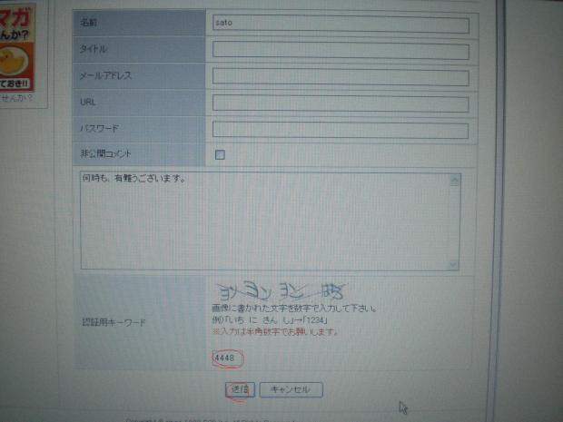 CIMG1806_convert_20090519140119.jpg