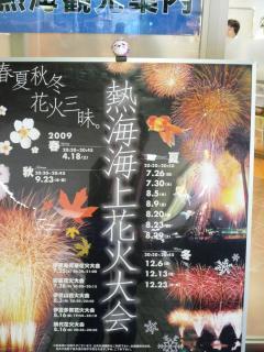 2009蟷エ4譛育・豬キ+043_convert_20090422212259
