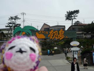 2009蟷エ4譛育・豬キ+084_convert_20090422222335