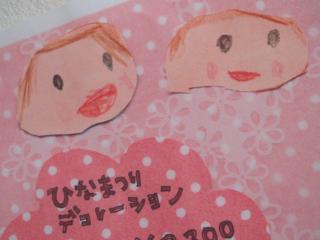P1010161_convert_20090226215004.jpg