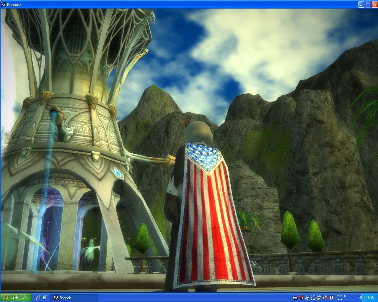 装飾マントGMイベントアイテム「アメリカンフラッグマント」2