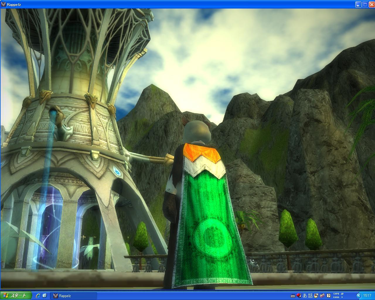 装飾マントGMイベントアイテム「アイルランドフラッグマント」2