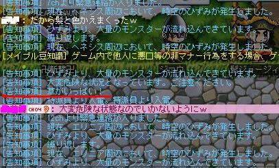 20050515105729.jpg