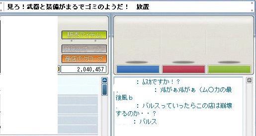 20050524133016.jpg