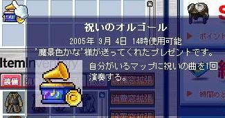 20050607135119.jpg