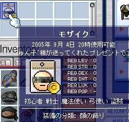 20050607135625.jpg